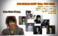 The Beijing Fried Rice: Han Geng