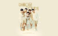 To The Beautiful You II
