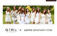 Girls' Generation Girl Perfume Set ::De Provence:: Ver.2