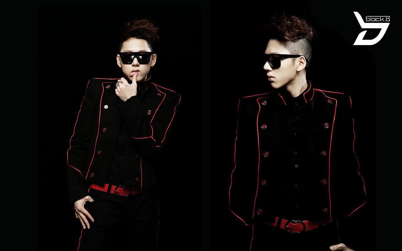 Woo Ji Ho a.k.a ZICO of Block B! Wallpaper