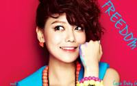 Sooyoung Casio Baby G