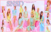 SNSD_all_my_love_is_for_you