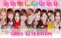 GIRLS' GENERATION ♥ Oh! Japanese ver.1