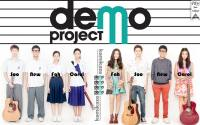 Demo project ver.all photo
