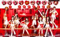 Girls' Generation ::Oh Japanese:: Ver.3