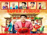 super_junior_grand_happy_LG
