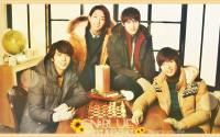 CN BLUE : HAPPY HOLIDAY