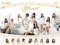 SNSD ♥ ACE Bed [Have a good Jam] With Calendar December 2012