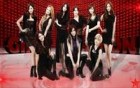 Snsd:red hot