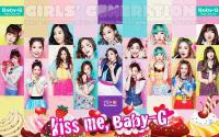 GIRLS' GENERATION ♥ Kiss Me, Baby-G ver.1