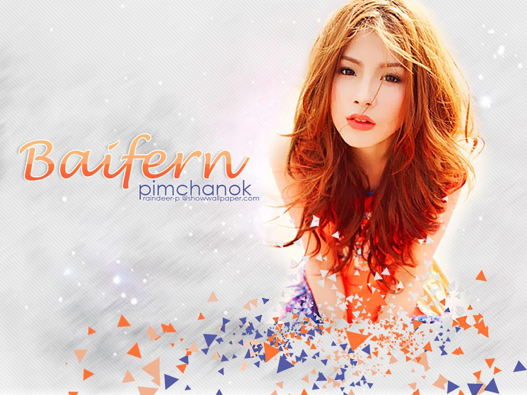 Baifern Pimchanok Wallpaper
