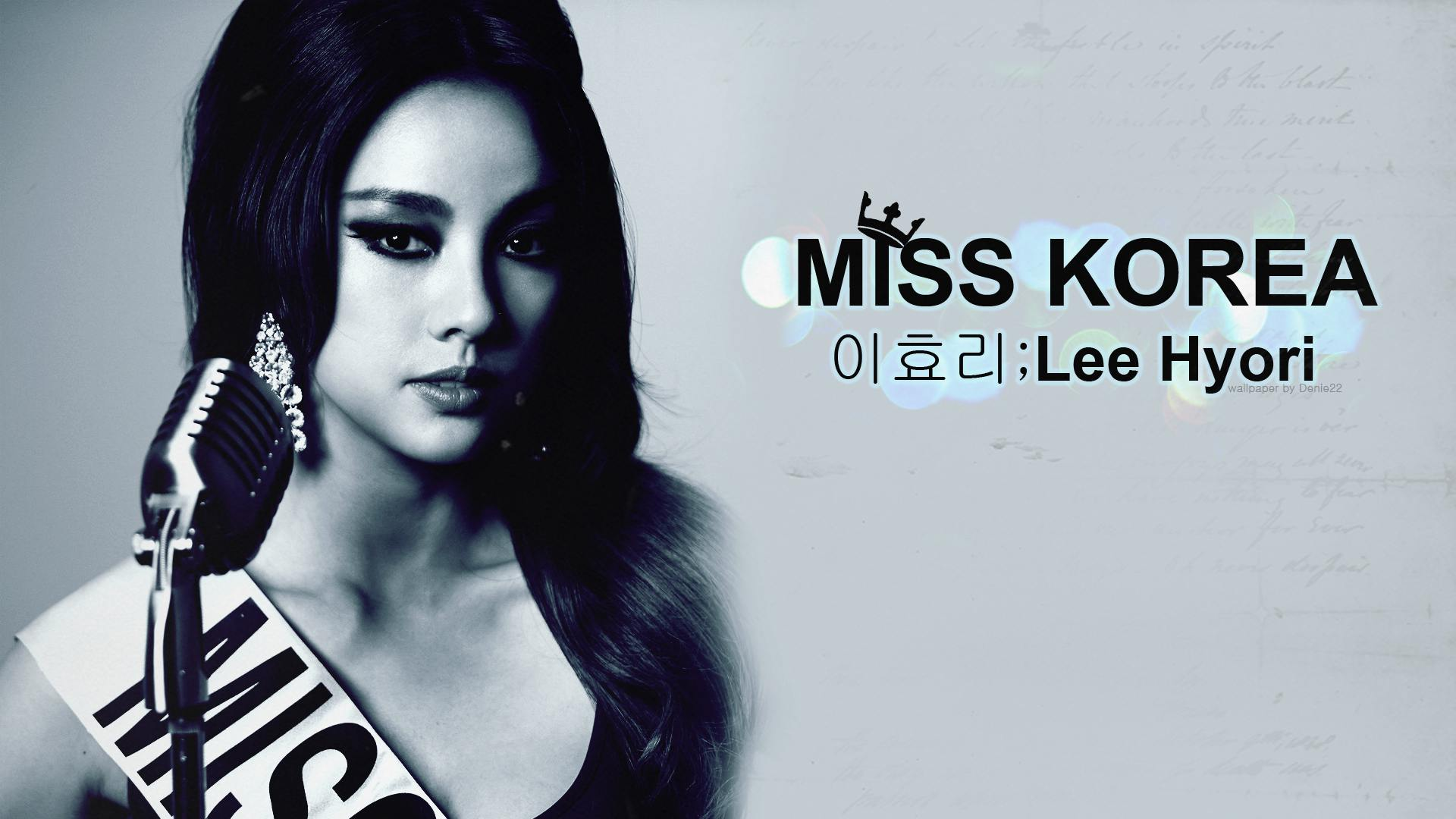 Lee Hyori Miss Korea