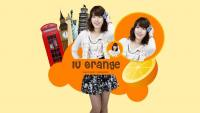 IU World Orange Style