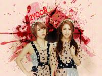 Sweet with 2YOON