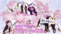 Happy Birthday Tiffany Hwang