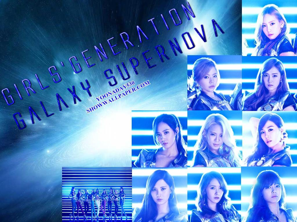 galaxy supernova snsd meme - photo #3