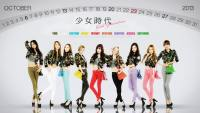 SNSD ♥ Samantha Thavasa Coloured Jeans With Calendar October 2013