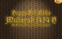 Happy Eid Adha 1434 H 1200