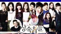 : The Heirs :