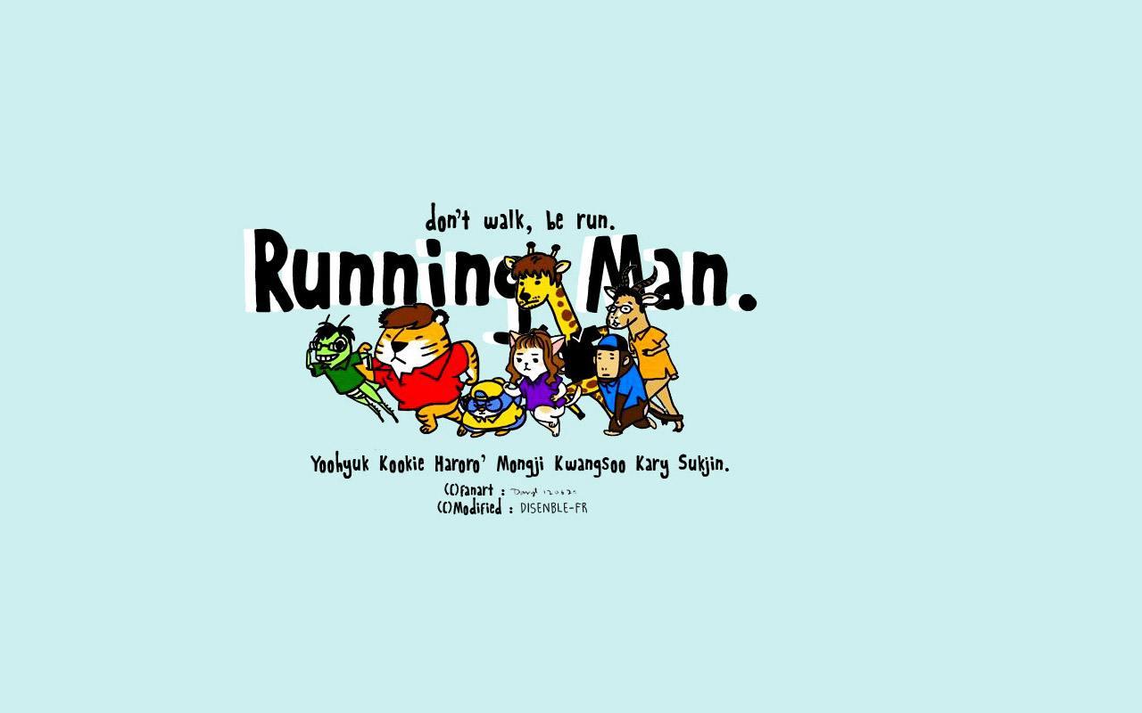 Running Man Wallpaper By Timeless