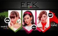 mouth to mouth :: FFK (เฟย์ ฟาง แก้ว)#๒
