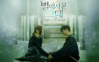You who came form the stars - SoohyunxJihyun4