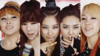 4minute First [1]