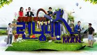 Running man 2014 Wallpaper