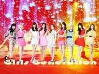 Girls Generation 소녀시대