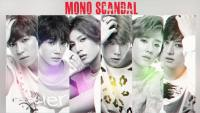 UKiSS MONSCANDAL