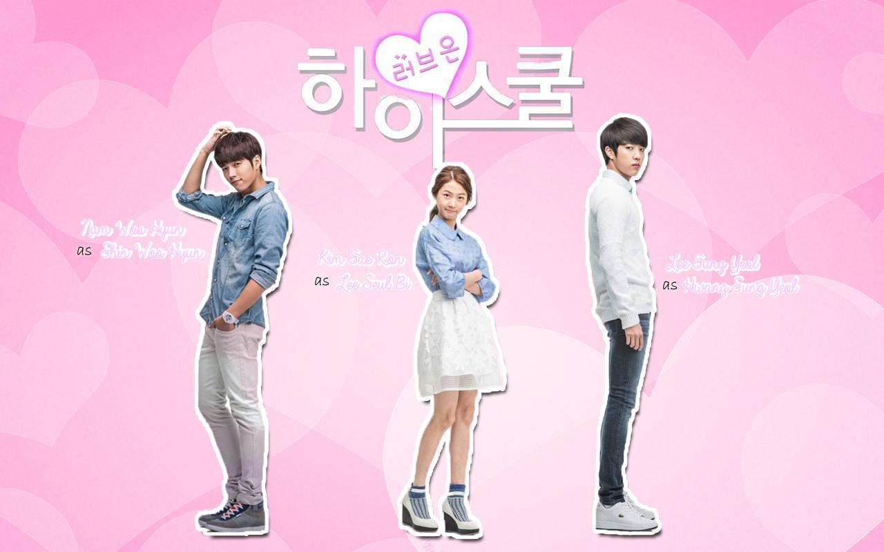 Drama Korea - Hi School Love on