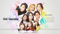 ●● GIRLS' GENERATION - LUCKY BOX ●●