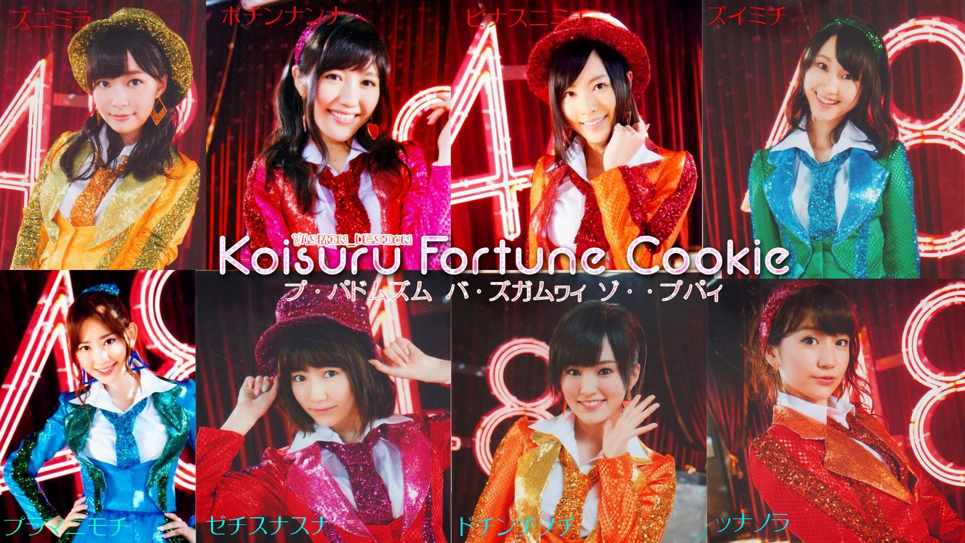 【MV full】 恋するフォーチュンクッキー / AKB48[ …