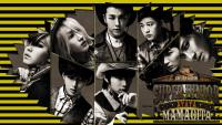 Super Junior Mamacita *2