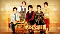 「嵐」ARASHI : You're my soul soul!