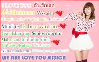 The Words To Jessica Jung