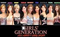 SNSD MAMA 2011 (ALL ABOUT 9 SEXY SOSHI)