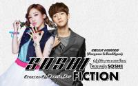 Soshi Fiction Case#1 : Sweet Fiction