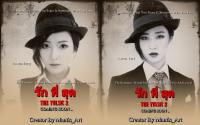 SNSD Horror Movie - The Yulsic 2 English version