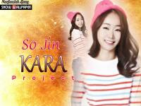KARA Project Era || So Jin