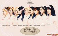 SNSD Movie : In Love In Air