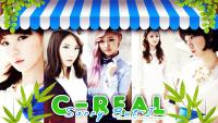 C-REAL | Sorry But I