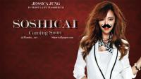 SNSD Movie 2015 | Soshicai Jessica