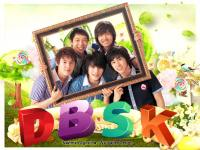 The King Of KPop : DBSK