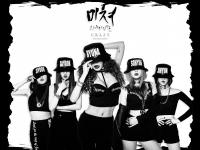 "4 Minute Crazy ""6th Mini Album"" v Original"