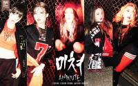 Crazy - 4minute Comeback Wall
