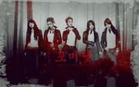 4 Minute BLACK&RED