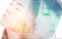 2Yoon | Sameless (Episode 11)