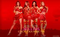Sistar | Coca Cola Mate Tea