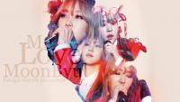 ME LOVE MOONBYUL MAMAMOO